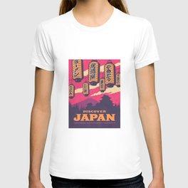 Japan Tourism Lanterns Castle Mt Fuji Retro Vintage - Magenta T-shirt