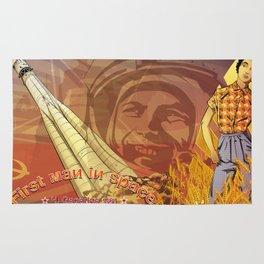 Gagarin Rug