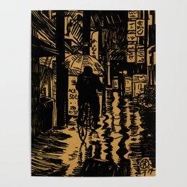 Tokyo Night Alley Ride Poster