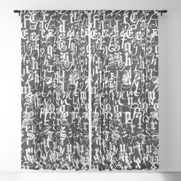 alphabet letters black and white - typography font  pattern Sheer Curtain