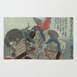 Utagawa Kunisada - No  48 Saito Toshimoto Nyudo Ryuhon From The Series Heroes Of The Great Peace Rug