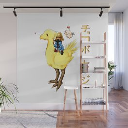 Chocobo Ride Wall Mural