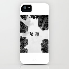 Escape. Looking up in Mong Kok, Hong Kong iPhone Case