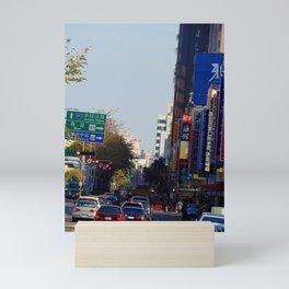 Taichung city photo Mini Art Print