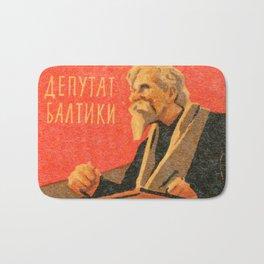 Soviet Film Poster Baltic Deputy Bath Mat