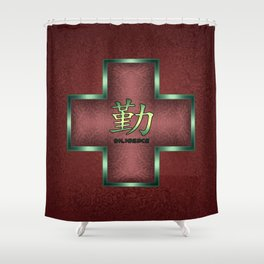 """Diligence"" Chinese Calligraphy on Celtic Cross Shower Curtain"