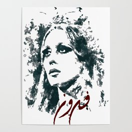 Queen of the arabic music fairuz Poster