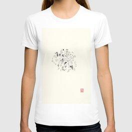 Composition #4 2016 T-shirt