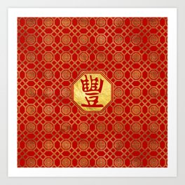 Abudance Feng Shui Symbol in bagua shape Art Print