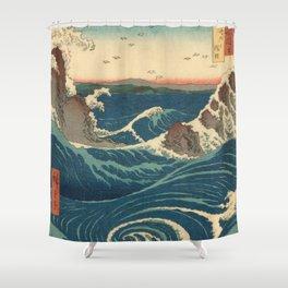 Vintage poster - Japanese Wave Shower Curtain