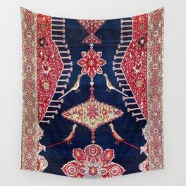 Karabagh Azerbaijan South Caucasus Kelleh Rug Print Wall Tapestry
