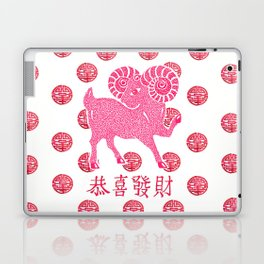 ~ Happy Chinese New Year ~ Year Of The Sheep ~ Laptop & iPad Skin