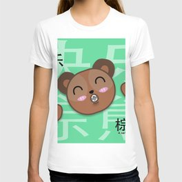 Happy Brown Bear T-shirt