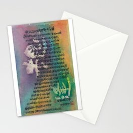 The deceased sister-in-law (Heart Sutra/般若心経)  Stationery Cards