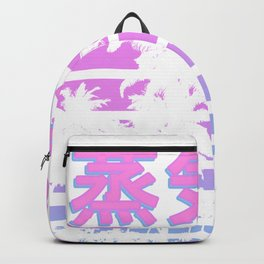 Tropical Vaporwave Beach with Palm Trees and Japanese Text print Backpack