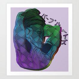 パーペル・ヘイズx2 Art Print