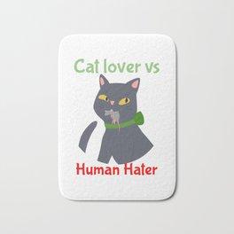 Cats and Kitten Lover Books Cake Coffee Butt Digital Meow in Art Catshirt Bath Mat