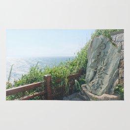 Ethereal Enoshima I Rug