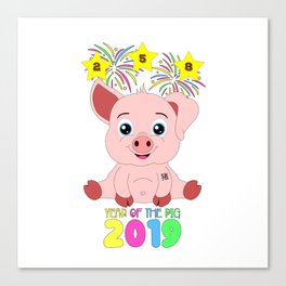 Year Of The Pig 2019 Chinese New Year Astrology Zodiac Canvas Print