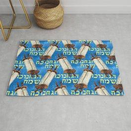 Hanukkah Holidays Sacred Scrolls Pattern Rug