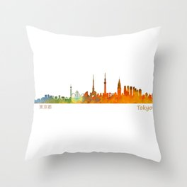 Tokyo City Skyline Hq V1 Throw Pillow