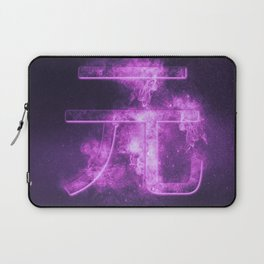 RMB symbol of Chinese currency Yuan Symbol. Monetary currency symbol. Abstract night sky background. Laptop Sleeve