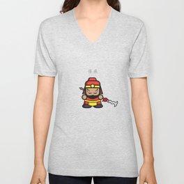 Zhang Fei T Shirt Unisex V-Neck