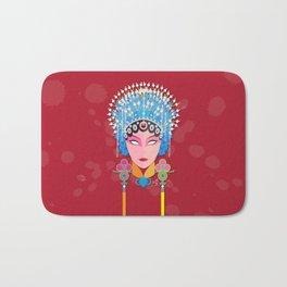 Beijing Concubine Bath Mat
