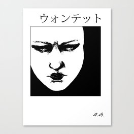 WANTED! Canvas Print