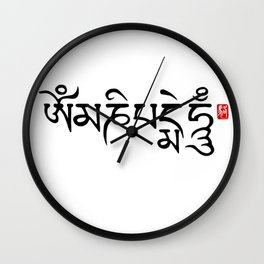 om mani padme hum(六字真言) Wall Clock