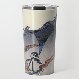 Hiroshige Travellers on a Mountain path at night Travel Mug