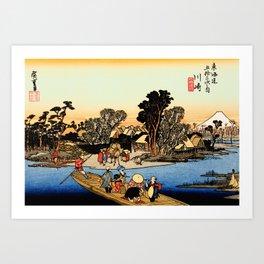 Kawasaki on the Tokaido Road Art Print