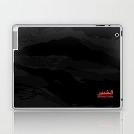 Black Tiger Camouflage Laptop & iPad Skin