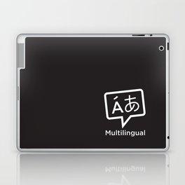 JW Multilingual Laptop & iPad Skin
