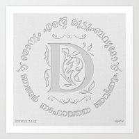 Joshua 24:15 - (Letterpress) Monogram D Art Print