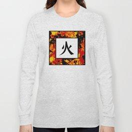 Fire - Japanese Kanji - Hi Long Sleeve T-shirt