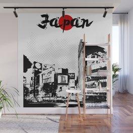 Japan Life Wall Mural