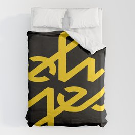 Oh Yes Awesome Typography Duvet Cover