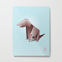 Origami Pets Series – The Dog Metal Print