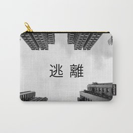 Escape. Looking up in Mong Kok, Hong Kong Carry-All Pouch