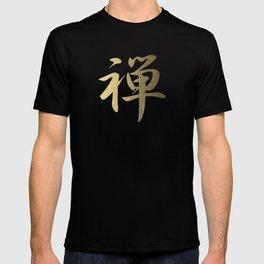 Cool Japanese Kanji Character Writing & Calligraphy Design #2 – Zen (Gold on White) T-shirt