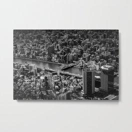 Find me (Tokyo) Metal Print
