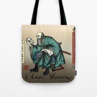 darwin Tote Bags featuring Samurai Charles Darwin by QStar