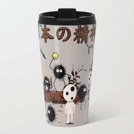 Kodamas & Susuwataris.2 Travel Mug