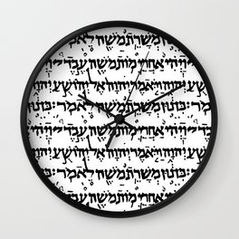 Hebrew Script Wall Clock