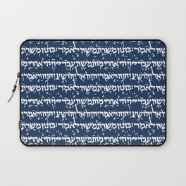 Hebrew on Navy Laptop Sleeve