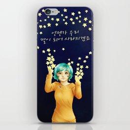 """One day we'll become stars... iPhone Skin"