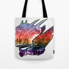 Gundam Art Tote Bag