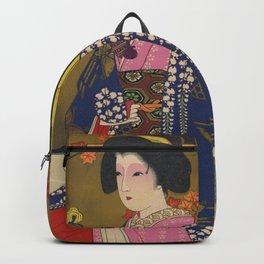 Vintage Japanese Geisha Backpack