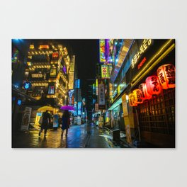 This is Seoul Canvas Print